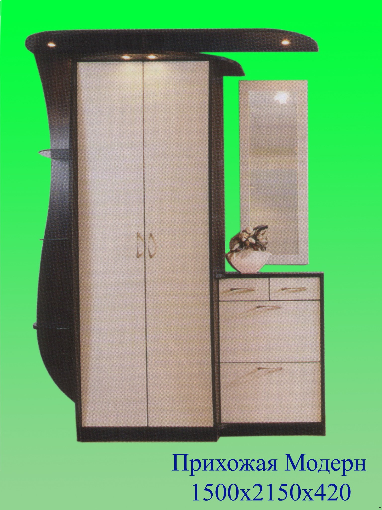 """Обустройство прихожей """"альтаир"""" изготовление мебели на заказ."""